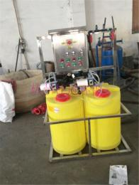 HGJY水系统全自动加药装置