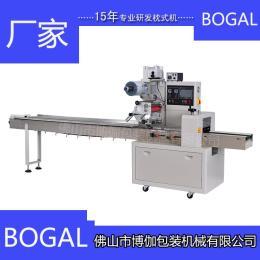 BJ250多功能糖果包装机生产线设备