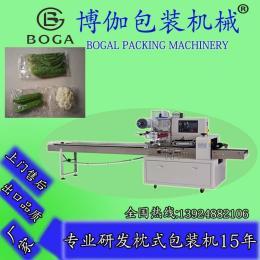 单条玉米包装机器