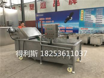 QX-5L蔬菜气泡清洗机,叶菜清洗机,果蔬清洗机