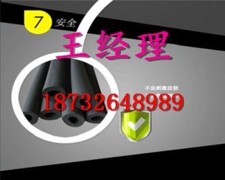 管道保温海绵橡塑管 供水管道保温橡塑管 含税报价