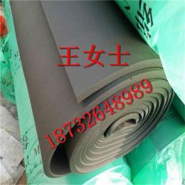 無甲醛橡塑保溫板