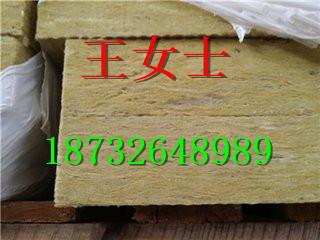 岩棉板复合岩棉外墙保温板价格