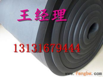 信陽橡塑保溫板直銷 橡塑板報價