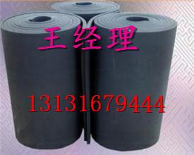 延安橡塑保溫板直銷 配件耗材