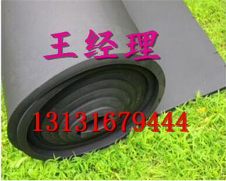 吳忠橡塑保溫板廠家 20mm橡塑板