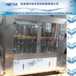 三合一矿泉水全自动灌装机