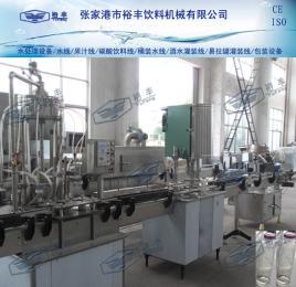 1000-2000瓶/小时玻璃瓶果汁灌装生产线