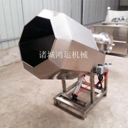 HY-80鴨腸八角調味機拌料機