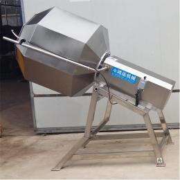 HY-200食品掛槳八角調味拌料機