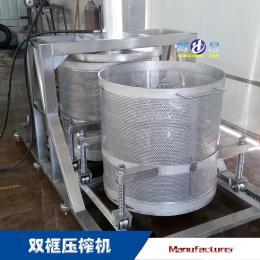豆制品壓榨脫水機器