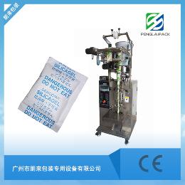 干燥劑包裝機