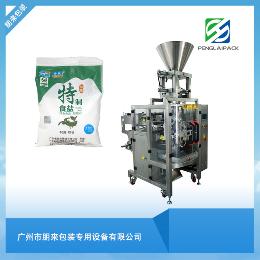 广州食盐包装机批发