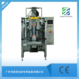 PL-420FB自动袋装奶粉包装机