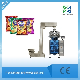 称重式膨化食品包装机