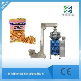小型食品包装机机械