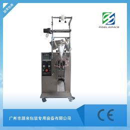 PL-240PJ全自动点数药片包装机