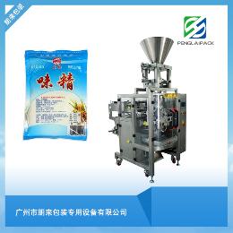 家庭装味精包装机PL-420T
