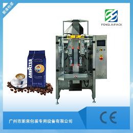 PL-420T咖啡豆称重包装机