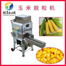 TS-W168L不锈钢玉米脱粒机 水果玉米糯玉米加工脱粒