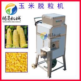鲜玉米脱粒机 甜玉米粒梗分离机