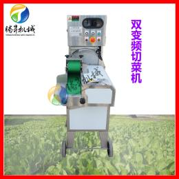 TS-Q115供应腾昇牌TS-Q115多功能切菜机 蔬菜切割机,厨房设备