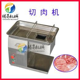 QX-30餐饮食肆专用台式切肉机 鲜肉切片机