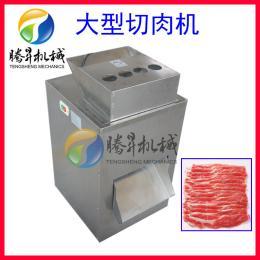 QJ-100不锈钢商用肉丝机  电动切肉丝切肉片机