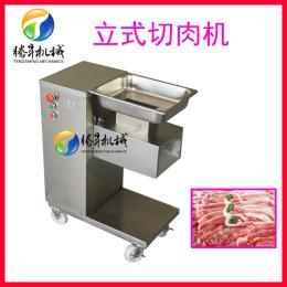 QE-60切肉机 小型立式切肉片机切肉丝机