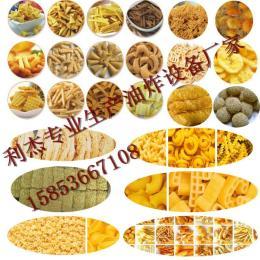 LJYZ-1800炸薯条先生油炸设备价格 炸香芋地瓜丸油炸机专业制造商  免费提供工艺