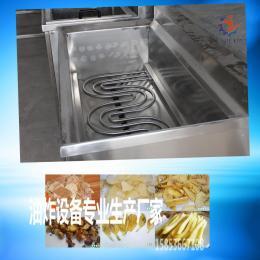 LJYZ-1000炸螃蟹油炸机价格,炸鱿鱼油炸设备,厂家直销,质量有保障