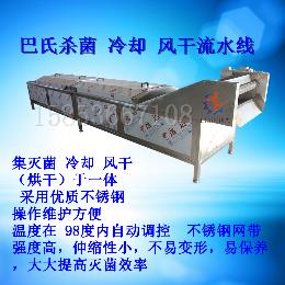 LJHJ-5000厂家供应魔芋棒巴氏杀菌设备 冷却风干流水线价格 酱菜杀菌机