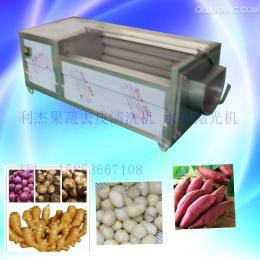 LJQX-1800供应小型土豆毛辊去皮清洗机  地瓜芋头毛辊清洗脱皮机 毛辊清洗去杂