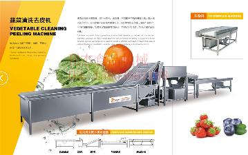 LJQX-1800商用大中小型清洗去皮机  生姜 土豆 马铃薯 洋芋清洗去皮机