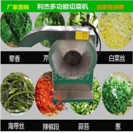 土豆带头切丝 切丁 切条 切片切块 切断机 按需定制 质量有保障