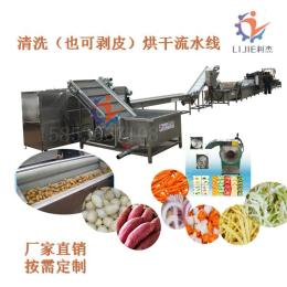 LJQX-4500大型红薯脱皮清洗切片消毒烘干流水线  萝卜清洗切片烘干设备厂家直销