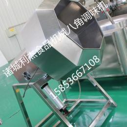 LJ-800利杰机械专业生产不锈钢八角调味机 带加热调味机 加热型拌料机