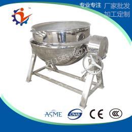 LJ-300厂家直销肉酱夹层锅 商用高温蒸煮锅 燃气液化气漂烫 炒制锅
