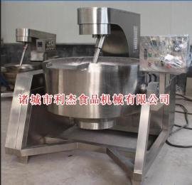 【专业生产】爆米花行星搅拌夹层锅 辣椒酱导热油搅拌炒锅