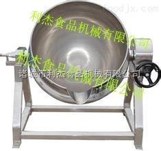 LJJD-100供应立式夹层锅