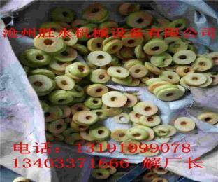 苹果切条机