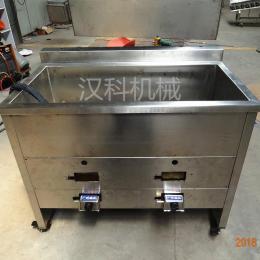 HKD-1000锅巴全自动油水分离式搅拌油炸机