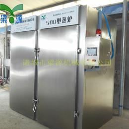 LY-500L全自動魚豆腐蒸箱 豆干蒸汽蒸箱