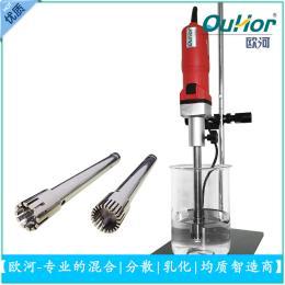 A25高剪切乳化机小型实验室乳化机_切式乳化机_小型乳化机,小型高切式乳化机