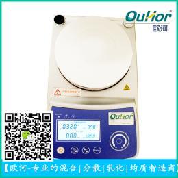 OMS-121B強磁力攪拌器|數顯加熱磁力攪拌器|加熱磁力攪拌器價格
