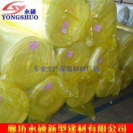 全型号玻璃棉生产厂家-包装材料-施工规范(图)