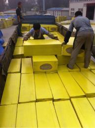 全型号外墙保温岩棉板价格厂家近期报价一览表