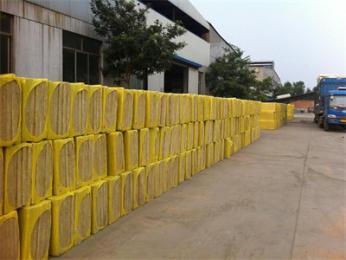 公司直销楼盘外墙保温材料岩棉板