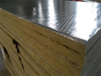华美 公司直销楼盘外墙保温材料岩棉板