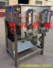 HB-500L双绞龙/双轴拌馅机 馅料搅拌机  馅香肠拌料设备